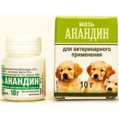 Мазь при заболеваниях кожи, для кошек и собак