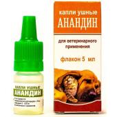 Ушные капли для собак и кошек