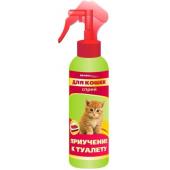 """Спрей """"Деликс Шарм"""" приучение к туалету, для котят и кошек"""