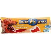 """Лакомство """"Косточки жевательные MAXI"""" для собак крупных пород"""