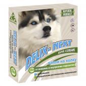 """Капли """"DELIX-NEXT"""" от блох, клещей, комаров, власоедов и слепней, на холку для щенков, 3 пипетки по 1 мл"""