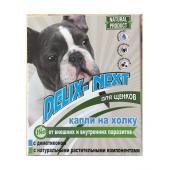 """Капли """"DELIX-NEXT"""" от блох, клещей, комаров, власоедов и слепней, на холку для щенков, 2 пипетки по 1 мл"""