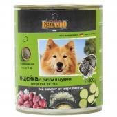 Консервы для собак с индейкой рисом и цукини