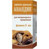 Анандин капли ушные для лечения отитов 5 мл