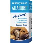 Анандин Плюс капли ушные для лечения отодектоза 5 мл