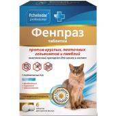 """""""Фенпраз"""" Универсальный антигельминтик для кошек (6 таб.)"""
