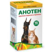 Анотен против стресса и тревоги для собак и кошек (16 пак)
