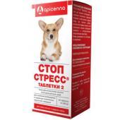 Стоп стресс для собак до 30 кг, 20 таб.