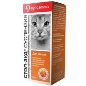 Стоп-Зуд При аллергии и воспалении кожи у Кошек (суспензия)