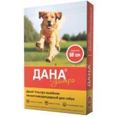 Дана ошейник от блох и клещей для собак, 60см, красный