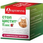 Стоп-Цистит для кошек жевательные таблетки, 30 шт.