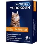 Экспресс Успокоин для кошек (6 таб)