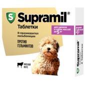 Антигельминтный препарат Supramil  для щенков и собак массой до 5 кг (2 таблетки)