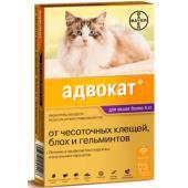 Адвокат капли для кошек более 4 кг от блох, клещей и глистов, 3 пипетки