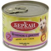 Консервы для собак, ягненок с рисом