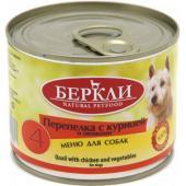 Консервы для собак, перепелка с курицей и овощами