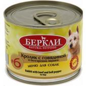 Консервы для собак, кролик с говядиной и болгарским перцем