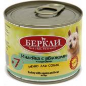 Консервы для собак, индейка с яблоками и отрубями