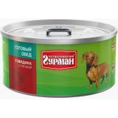 «Готовый обед» для собак говядина с гречкой