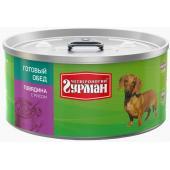 «Готовый обед» для собак говядина с рисом