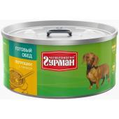 «Готовый обед» для собак потрошки с гречкой