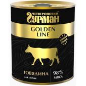Консервы для собак ,Голден Говядина натуральная в желе