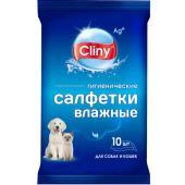 Влажные салфетки для животных антибактериальные с ионами серебра, 10шт