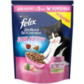"Сухой корм для котят ""Двойная вкуснятина"""