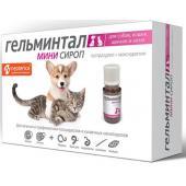 Гельминтал Сироп Мини от глистов для щенков и котят, 10 мл