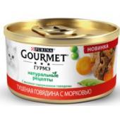 Консервы для кошек Натуральные рецепты с тушеной говядиной и морковью
