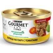 Консервы для кошек Натуральные рецепты с курицей на пару и томатами