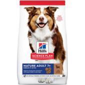 Для пожилых собак средних пород с ягненком и рисом (Senior Lamb&Rice)
