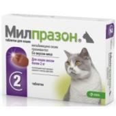 Милпразон 16 мг/40 мг, антигельминтик, 2 таблетки для взрослых кошек от 2 кг