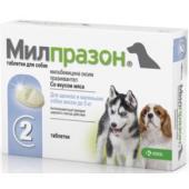 Милпразон 2,5 мг/25 мг, антигельминтик, 2 таблетки для щенков и собак маленьких пород (до 5 кг)