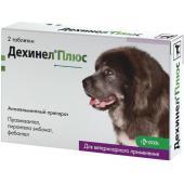 Дехинел Плюс антигельминтик для собак крупных пород , 2 таблетки
