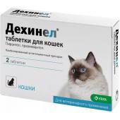 Дехинел Кэт антигельминтик для кошек, 2 таблетки