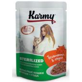 Паучи с телятиной в соусе для стерилизованных кошек и кастрированных котов старше 1 года
