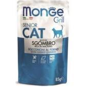 Cat Grill Pouch паучи для пожилых кошек эквадорская макрель