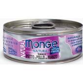 Cat Natural консервы для кошек тунец с курицей и говядиной