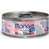 Cat Natural консервы для кошек тунец с курицей и креветками