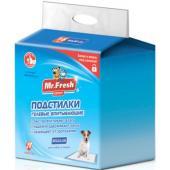 Подстилка-пеленка для кошек и собак Expert Regular, впитывающая, 90*60см, 16 шт.