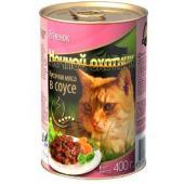 Консервы для кошек ягнёнок в соусе
