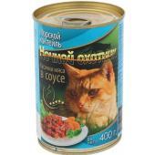 Консервы для кошек морской коктейль в соусе
