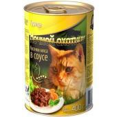 Консервы для кошек курица в соусе