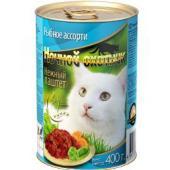 Консервы для кошек рыбное ассорти в паштете