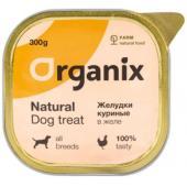 Влажное лакомство для собак желудки куриные в желе, цельные.