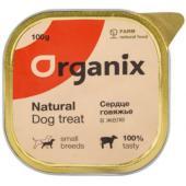 Влажное лакомство для собак сердце говяжье в желе, измельченное.