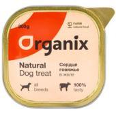 Влажное лакомство для собак сердце говяжье в желе, цельное.