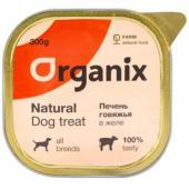 Влажное лакомство для собак печень говяжья в желе, цельная.