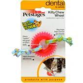 """Игрушка для кошек Dental """"ОРКА колесико"""", 5 см"""